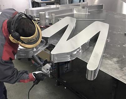 H&M logó készítés