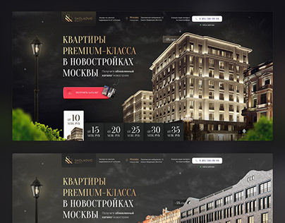 UI UX One Page Premium House in Moscow