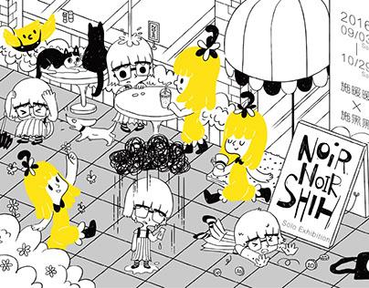Noir Noir Shih solo exhibition visual design