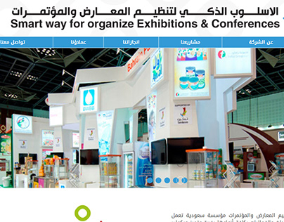 Smart Way For Organize Exhibitions & Conferences