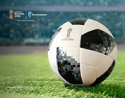 Rostelecom & FIFA 2018 | promo site
