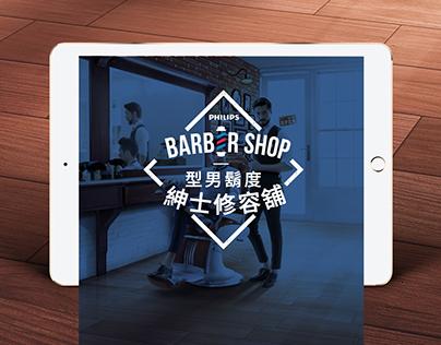 Philips Barbershop - UI