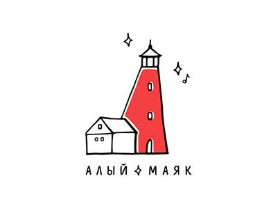 Aliy mayak — label design