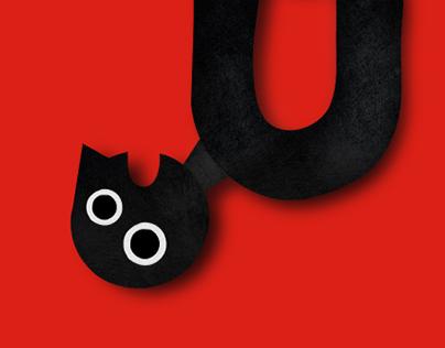 Break the Chain festival - Human Trafficking poster