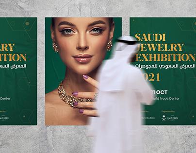 Saudi Jewelry Exhibition | Visual Identity
