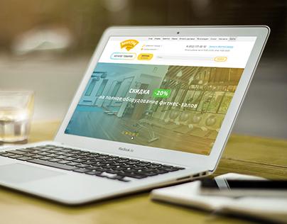 Online store design: sport equipment