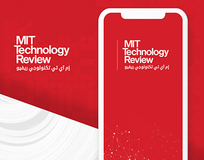 Mobile UI Design For MIT Technology Review Magazine
