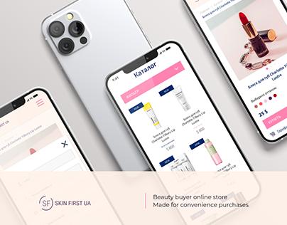 SkinFirst_UA | Beauty| E-Commerce project