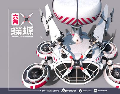 Axolotl the Space Hover Blender 3D modeling