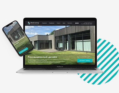 Website design for an architectural firm