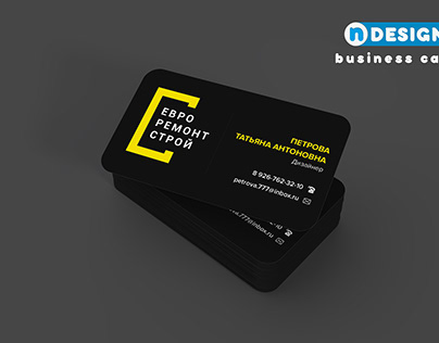 Business Card #12