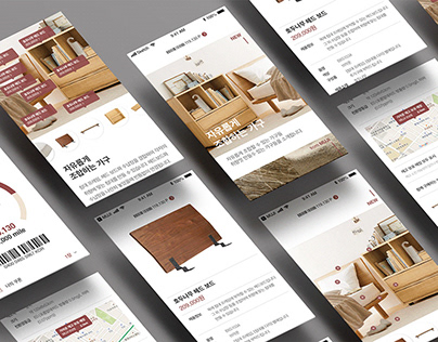 MUJI redesign app (Curated media commerce)