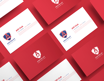 AFIF CLUP | Guidelines Identity & Brand building