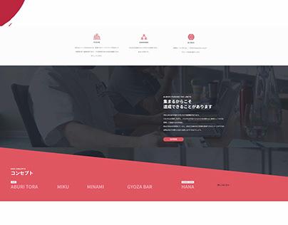 過去のWebデザイン