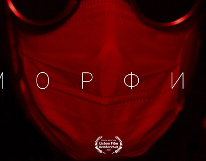 Morphine music video