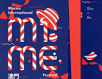 Macau International MIME Festival 2018