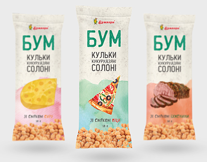 Design of packaging snacks in watercolor style