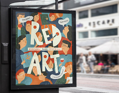 """Posters and banner for """"Red Art"""" (Grodno, Belarus)"""