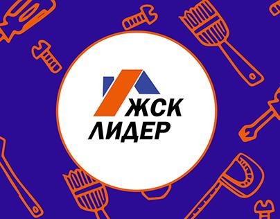 лого жск