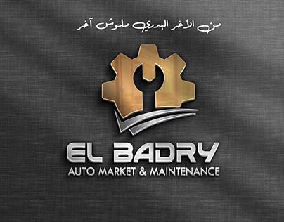 EL BADRY LOGO (CAR SERVICE)