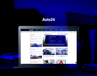 Auto24. News about cars