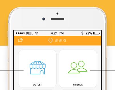 Shanghua Mobile App