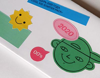 "2020 Calendar ""COOL KID STARTERPACK"""