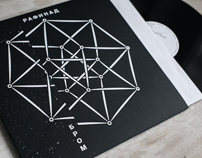 BROM —LUMP SUGAR LP