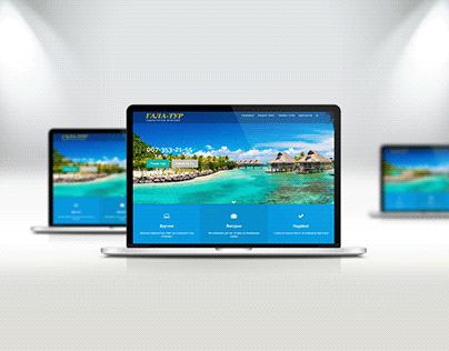 Розробка сайту для туристичної компанії GalaTurs