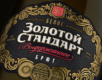 Golden Standart aged champagne