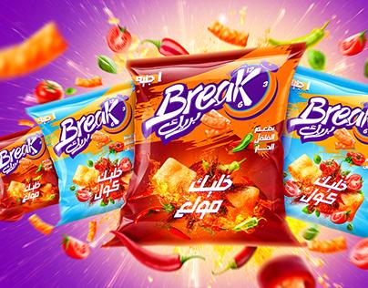 Break 2019