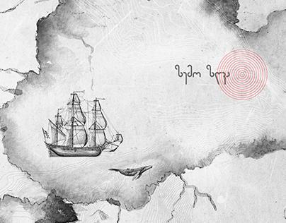 The origin of the name - Black Sea