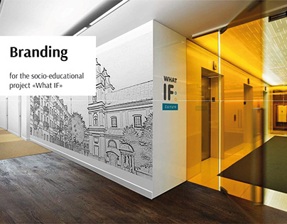 """Branding for the socio-educational project """"What IF"""""""