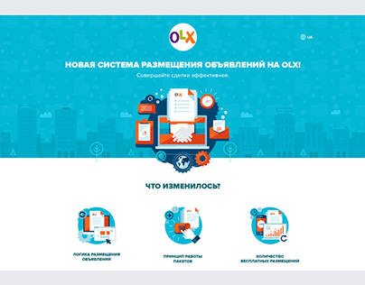 OLX: New service packages - from listing to posting