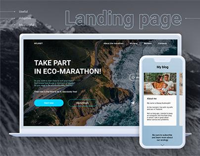 LP about Eco-marathon