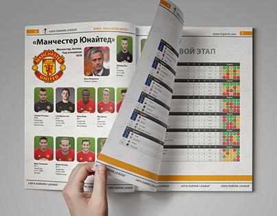 Program Brochure for UEFA Europa League game