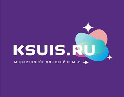 Сделали логотип для нового маркетплейса.