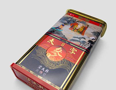 Bao Tian Han branding