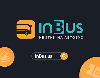 InBus | advertising and animation