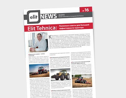 Elit Tehnica - NEWS