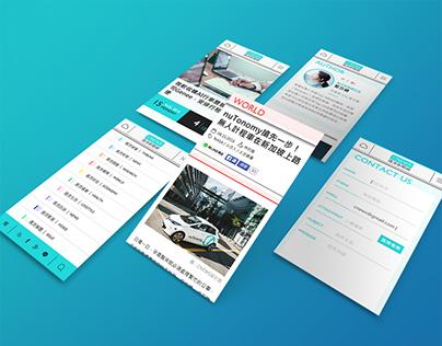 匯流新聞網網頁設計 CNEWS website