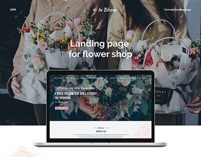 Landing Page for Flower Shop