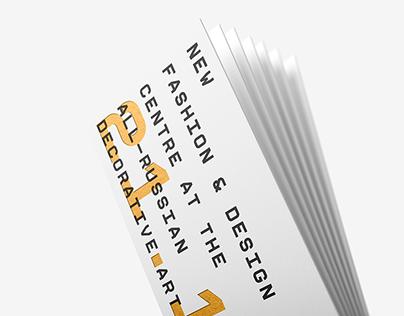 D3. fashion & design centre
