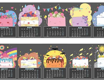 Thematic calendar