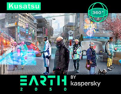 2050.earth_Kusatsu_360°_VR_ Concept_art_panorama