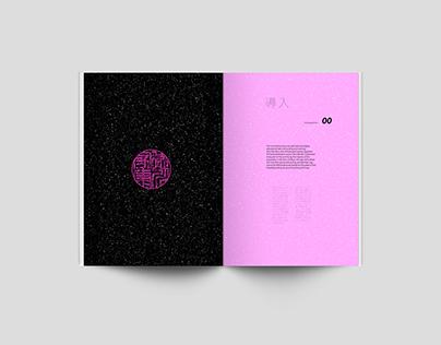 """Peek"" Publication Design"