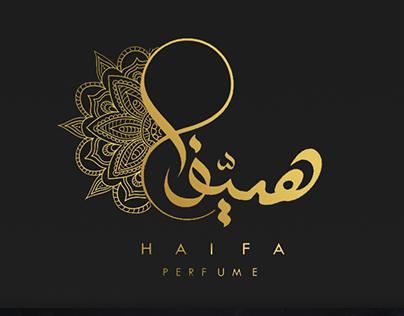 Haifa Perfume