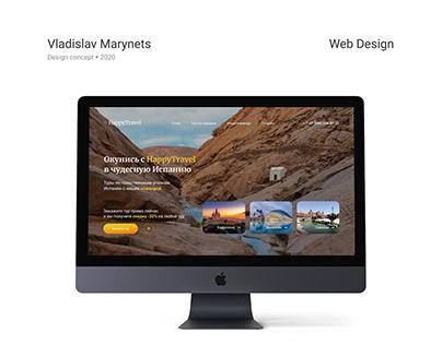 Landing Page для тур компании HappyTravel