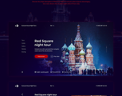 Moscow travel website design