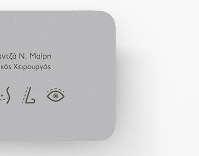 Logo + card for a plastic surgeon
